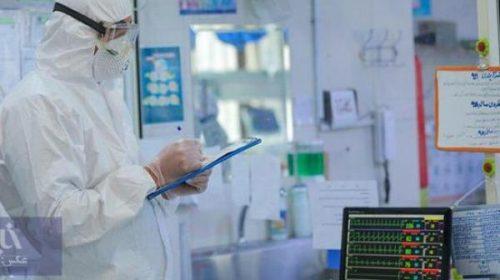 Iran Siap Produksi Kit Pengujian Virus Corona Secara Massal